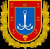 gerb-odesskoj-oblasti