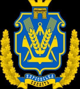 gerb-xersonskoj-oblasti