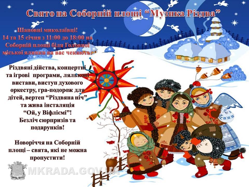 Народный календарь 22 января день евстратия