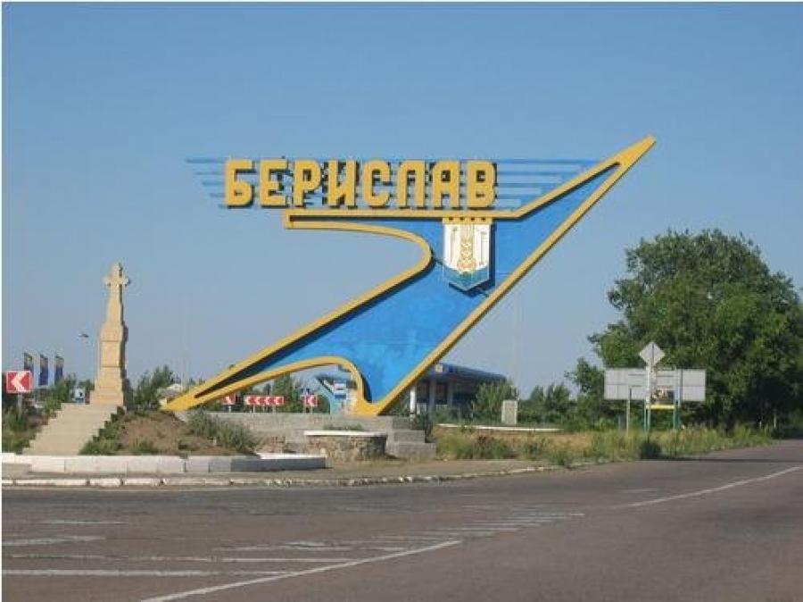 Для реконструкції очисних споруд у Бериславі надійшло перше державне фінансування