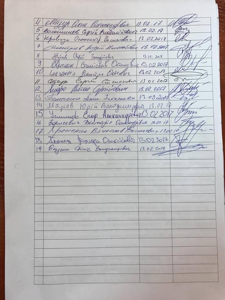 Депутати Херсонської міськради заблокують питання підняття ціни на проїзд в маршрутках