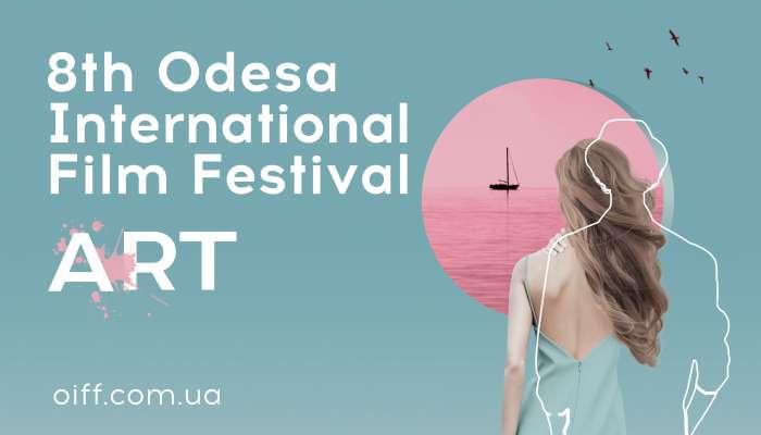 У міжнародному конкурсі ОMКФ візьмуть участь три українські стрічки