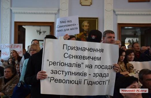 Николаевского мэра сняли с должности единогласным голосованием горсовета
