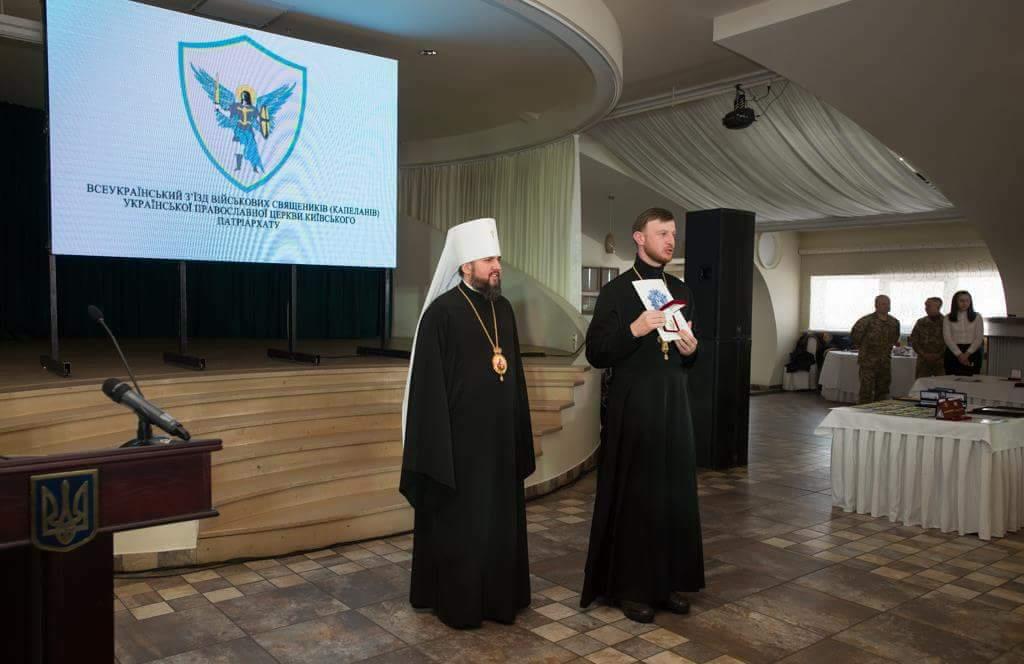 Святійший Патріарх Філарет нагородив херсонського капелана Орденом Святого Юрія Переможця