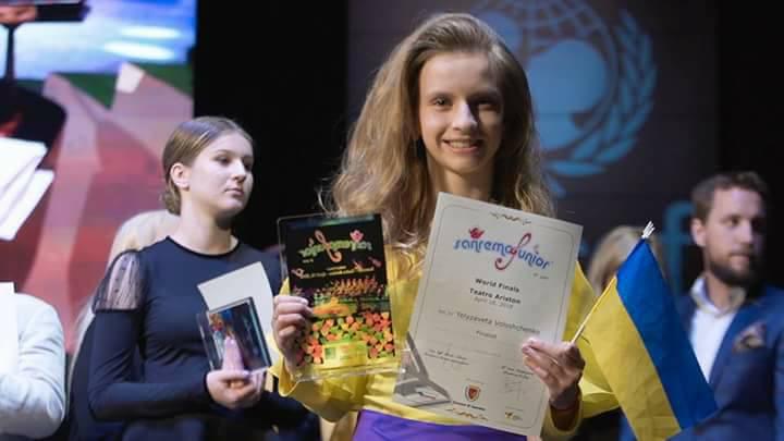 Лиза Волощенко заняла 2-е место на конкурсе в Сан-Ремо