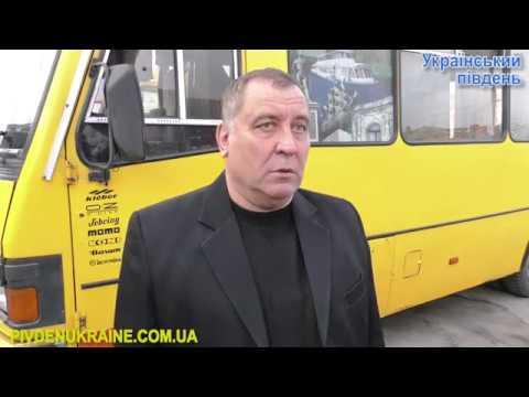 Щодня на міські маршрути виходить близько 140-150 автобусів КП «Херсонкомунтранссервіс»