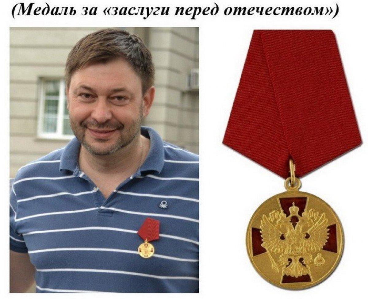 """Керівника """"РИА Новости"""" привезли у херсонське СІЗО"""