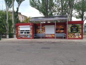 В Скадовске участники АТО открыли собственную пекарню
