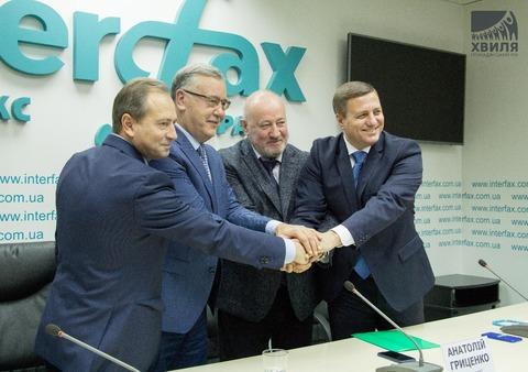 Об`єднання демократичної опозиції: Гриценка підтримали Томенко та Катеринчук