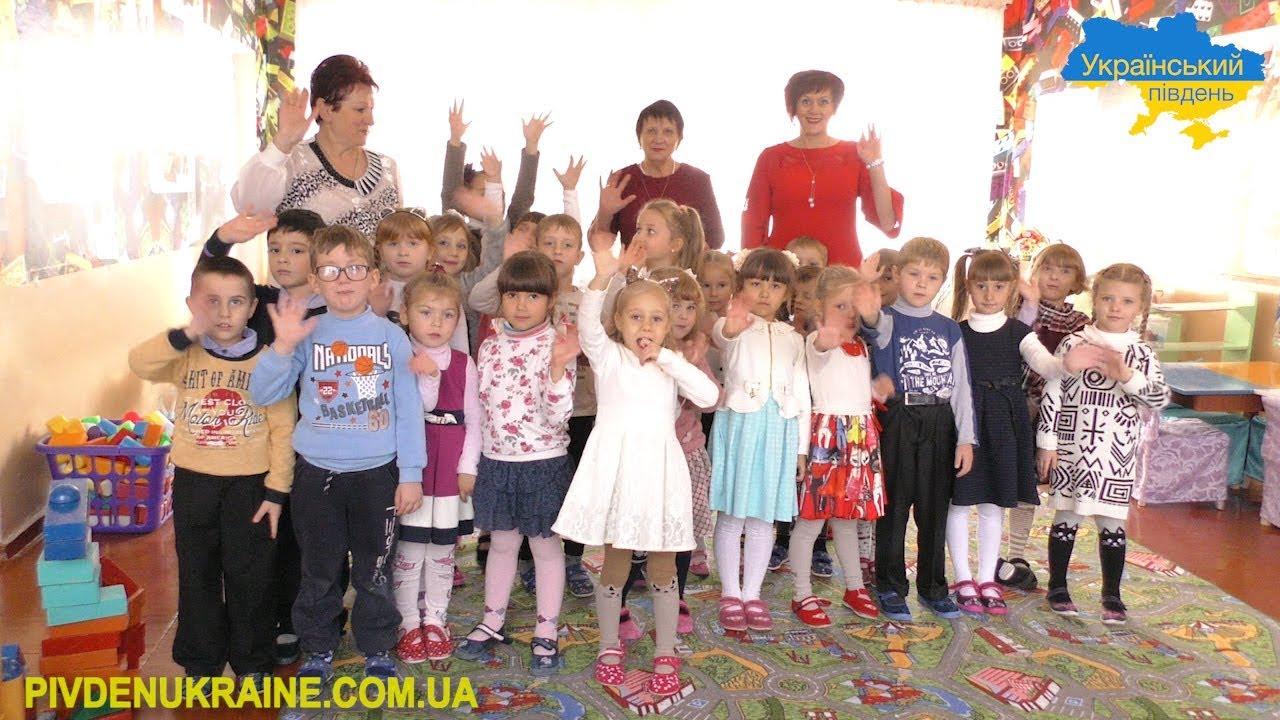 У дитячому садку «Джерельце» у Таврійську відкрили сенсорну кімнату