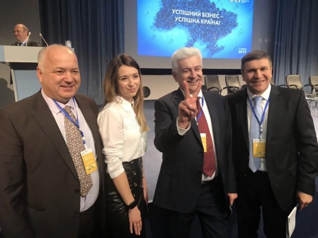 Херсонская делегация работодателей приняла участие в XI сьезде Федерации работодателей Украины