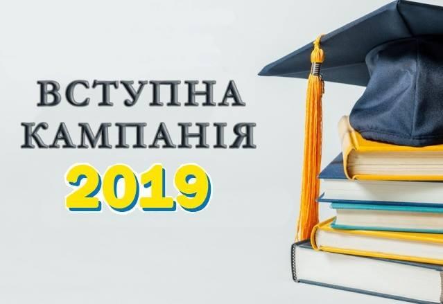 Кримчанам пропонують отримати освіту на Херсонщині