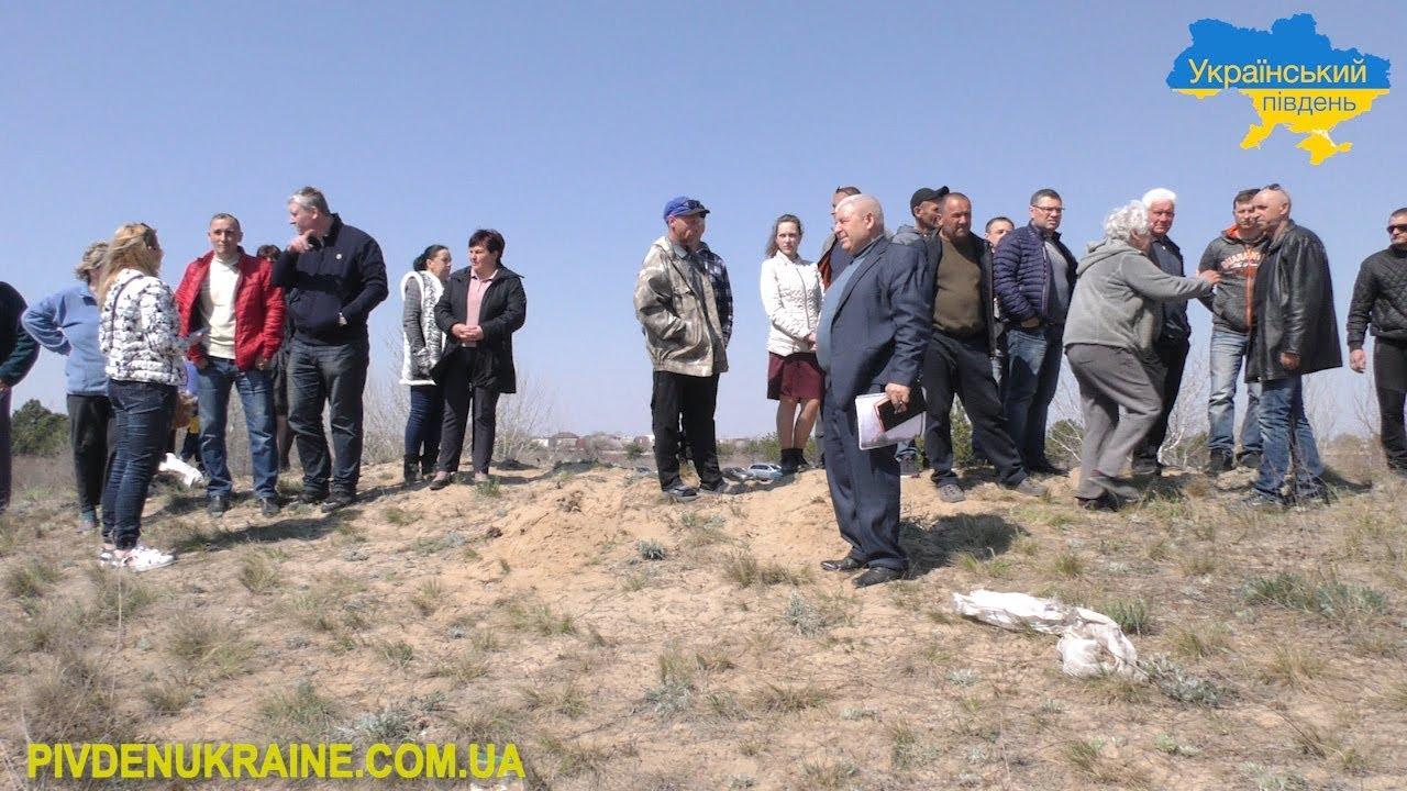 Громада Кардашинки піднялась проти видобутку піску на околиці села