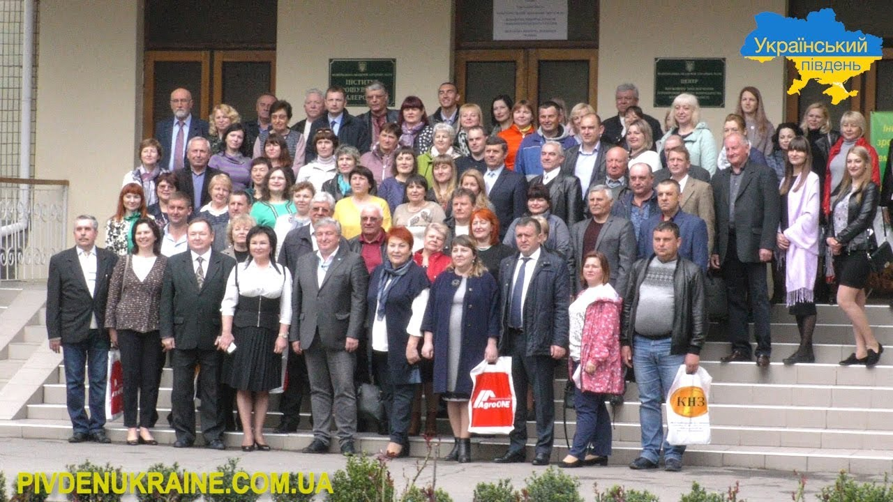 Науковці-аграрії обговорили нові технології вирощування сільгоспкультур в умовах зміни клімату півдня України