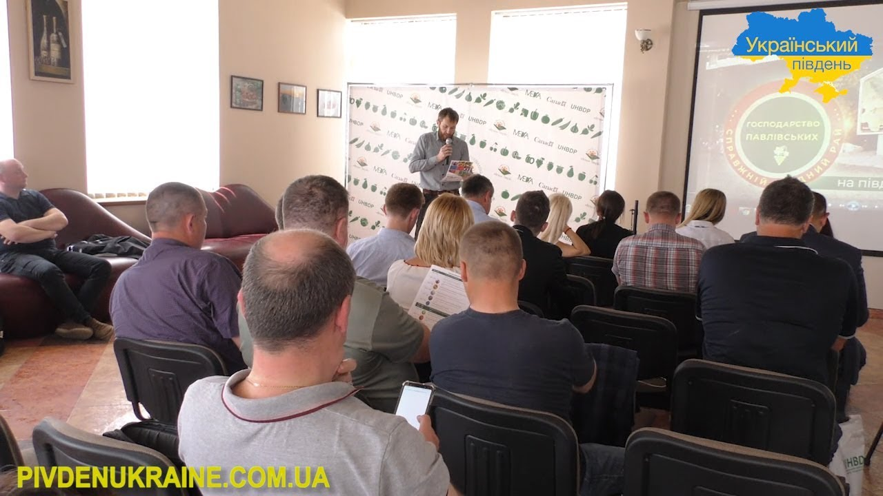 Аграріям півдня України пропонують вирощувати нішеві культури