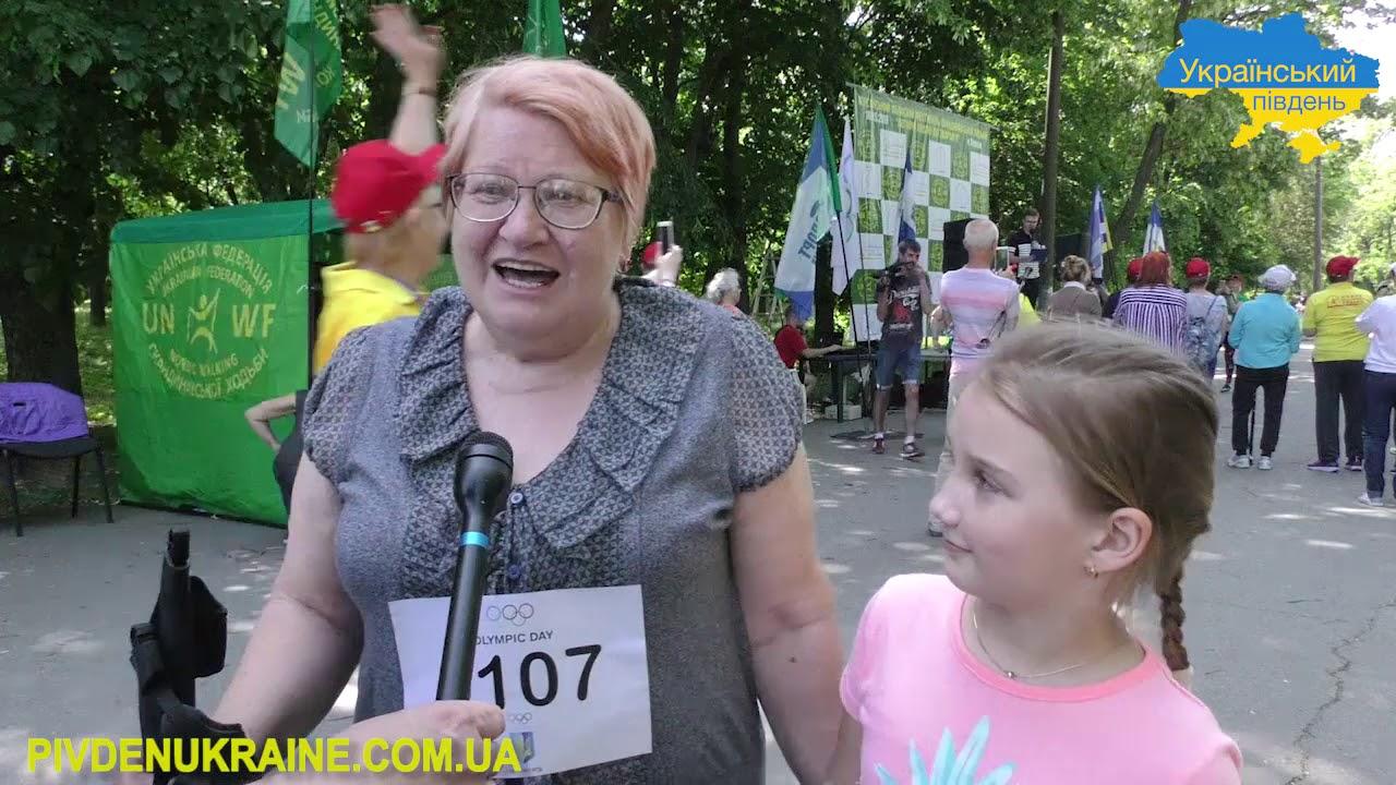 Фестиваль Скандинавської ходьби пройшов у Херсоні