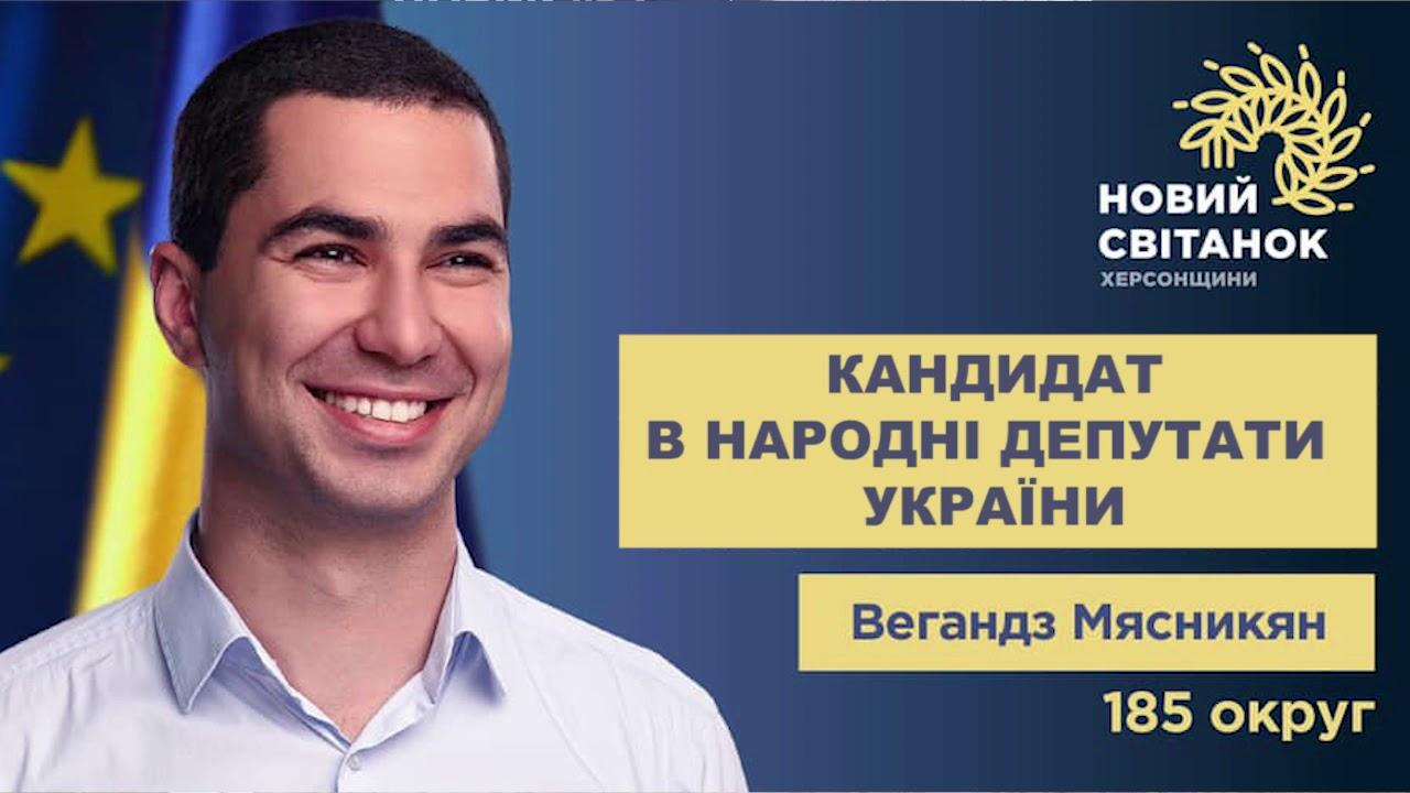 Наймолодший в Україні голова ОТГ балотується до Верховної Ради України