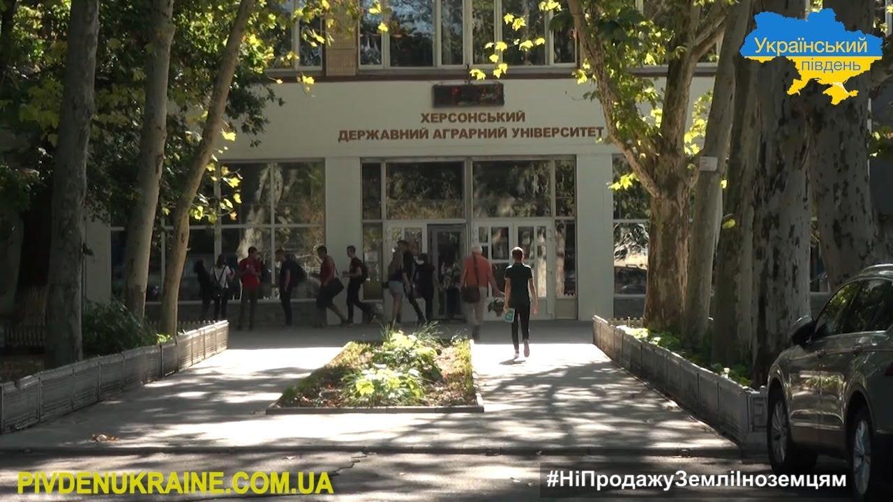 Студенти Херсонського аграрного університету підтримали флешмоб #НіПродажуЗемліІноземцям