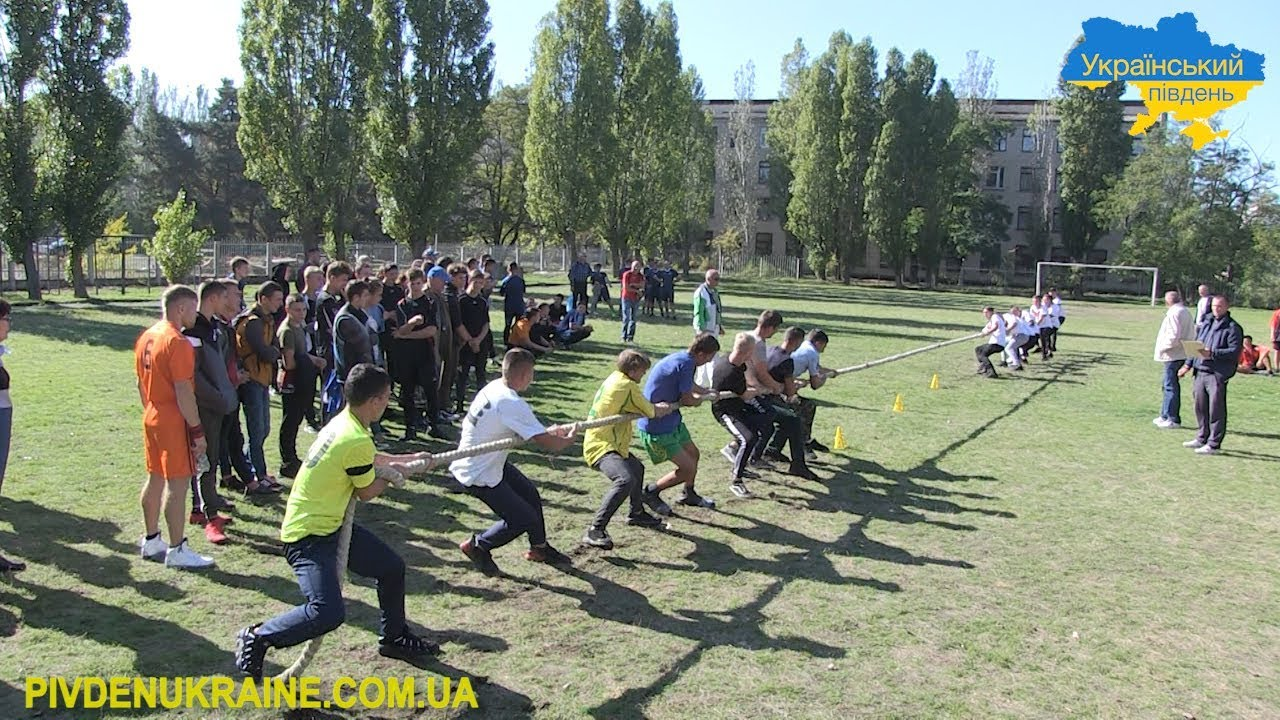 У Новій Каховці відбулись спортивні змагання «Козацька наснага»