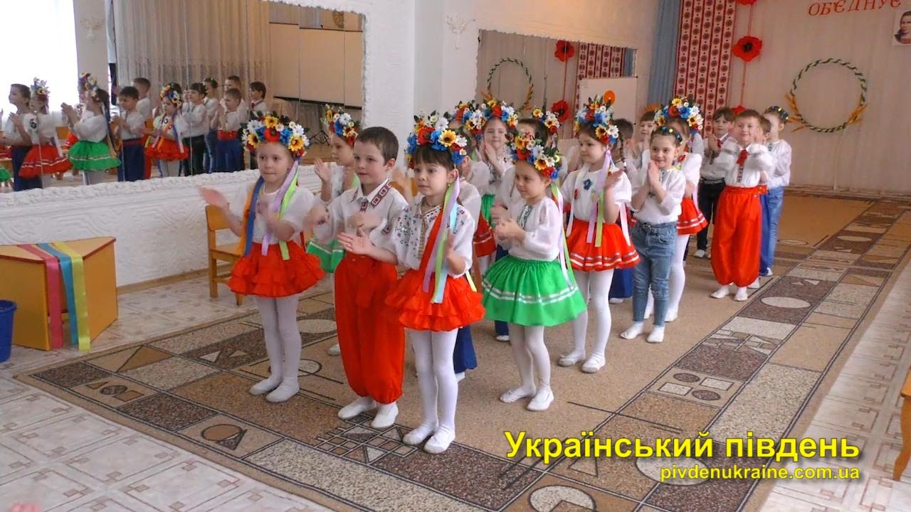 Свято рідної мови відбулося у херсонському дитячому садку (Фото, відео)