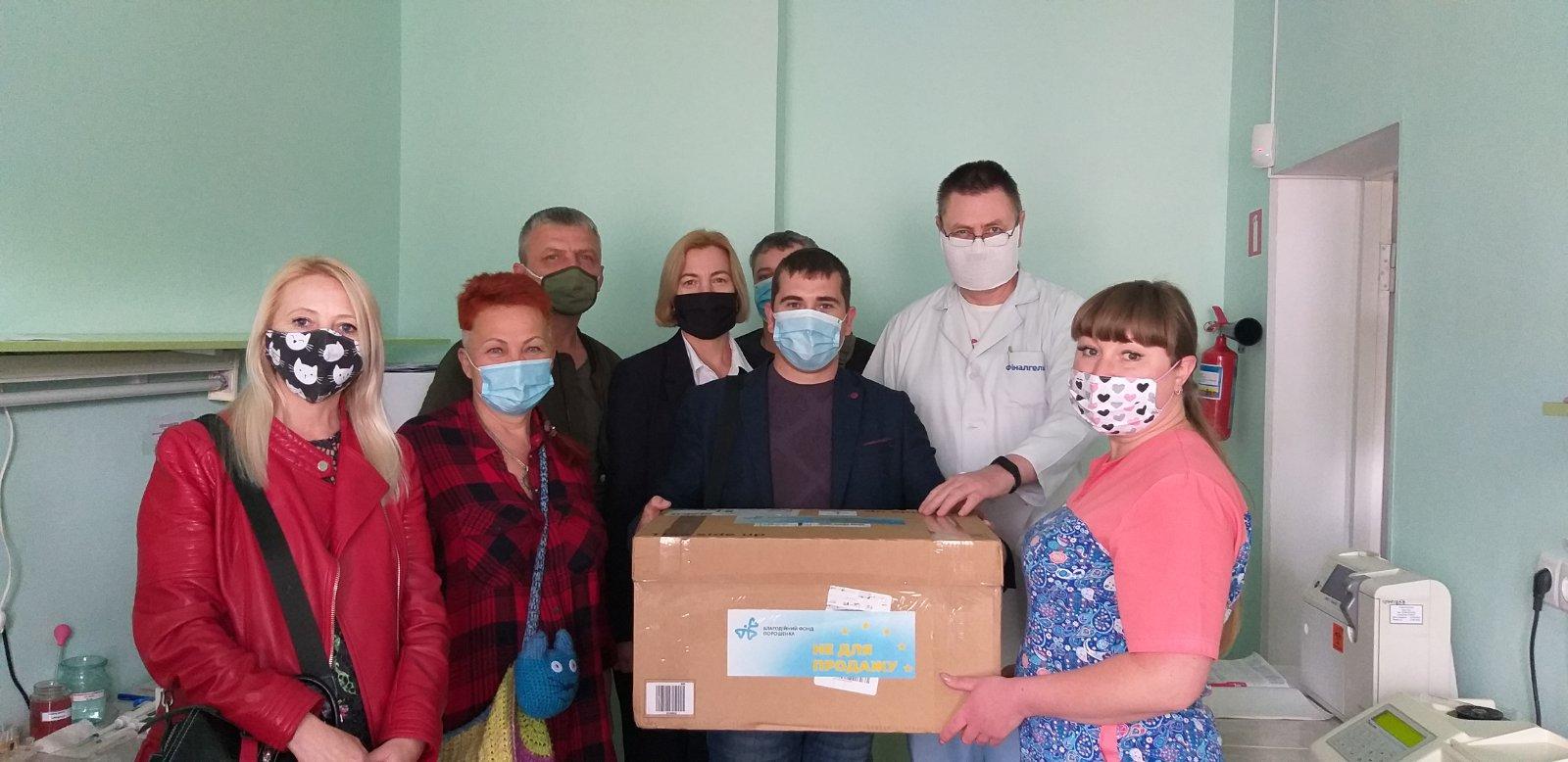 Лікарні на Херсонщині отримали ІФА-тести для визначення антитіл до коронавірусу