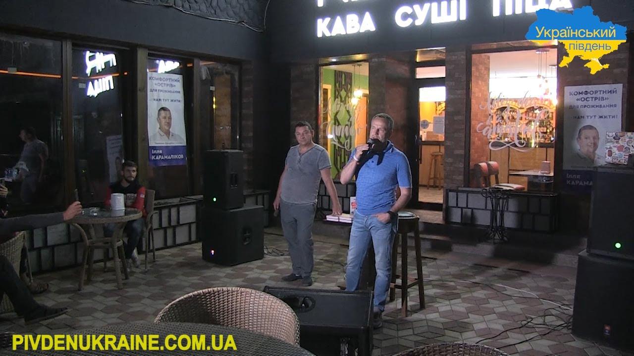 На дебати до Ігоря Колихаєва не прийшов опонент (Відео)