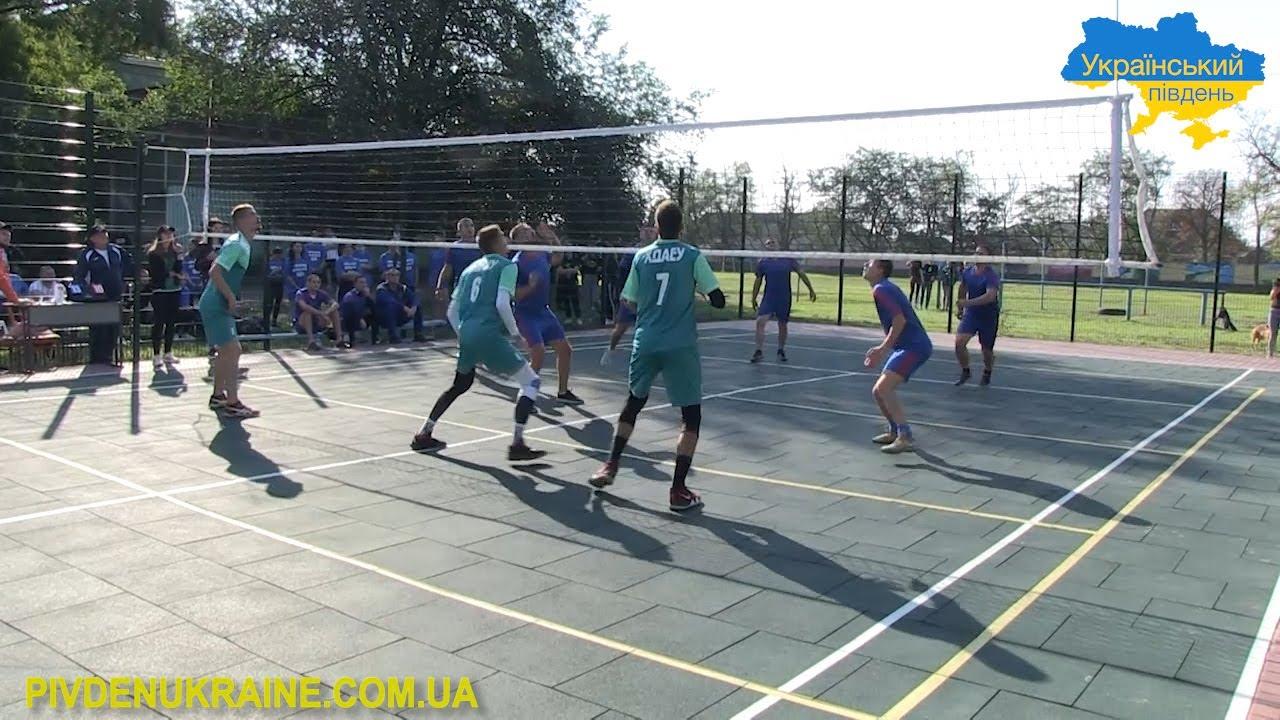Волейбольний турнір відбувся у херсонському виші (Відео)
