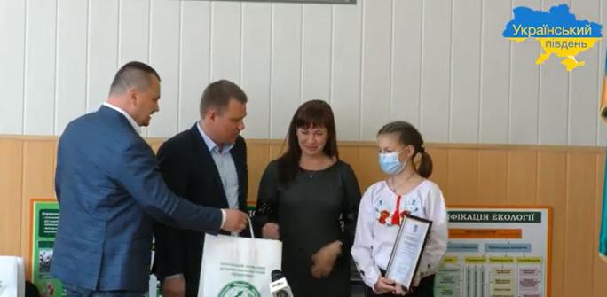 Нагородили переможців конкурсу «Ecolife» серед школярів Херсона (відео)