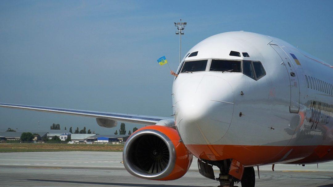 "Нова злітно-посадкова смуга аеропорту ""Одеса"" прийняла перший рейс"