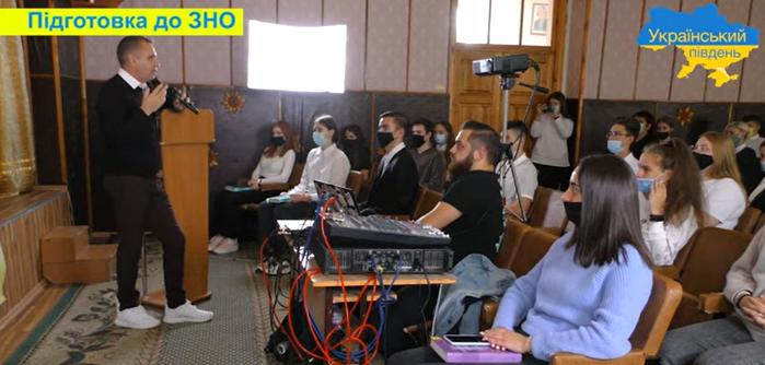 Олександр Авраменко у Херсоні провів тренінг з підготовки до ЗНО (відео)